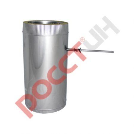 Труба с шибером двухконтурная L300/500/700/1000