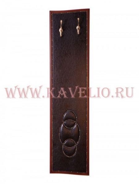 Вешалка Шевалье-2 Л