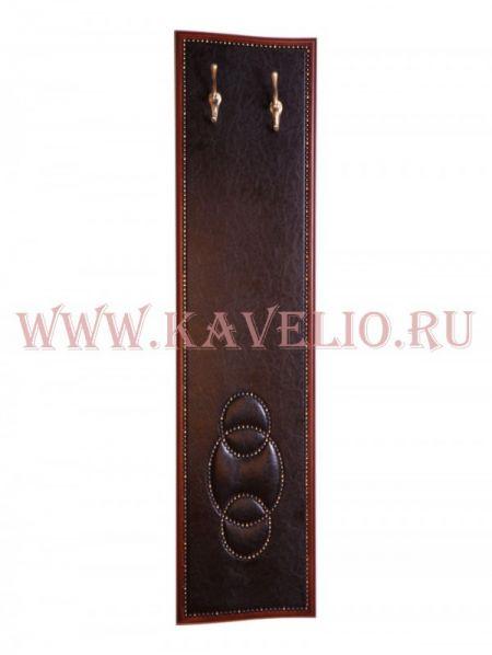 Вешалка Шевалье-2 П